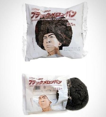 packaging made in japan