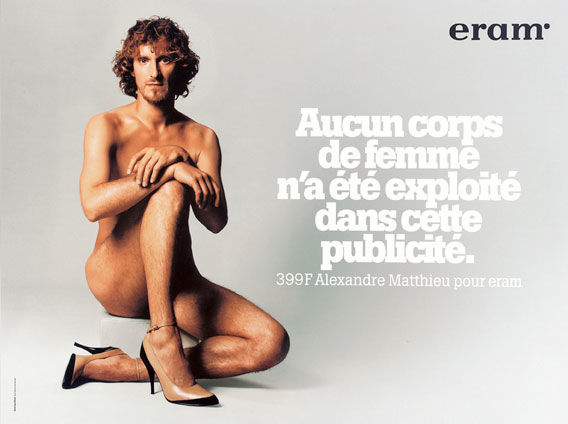 Eram (France – 2001)