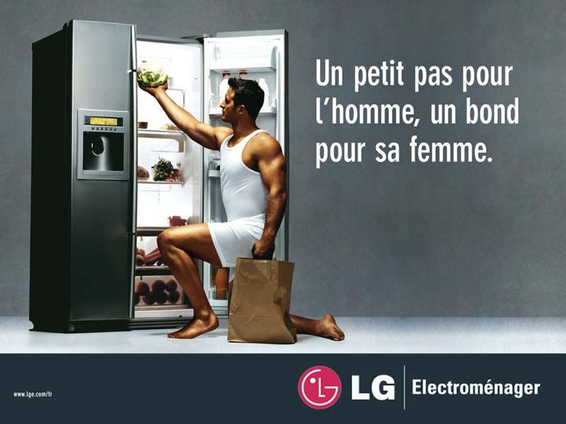 LG (France – 2005)